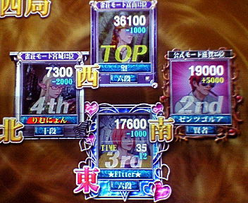 20060903_02.jpg