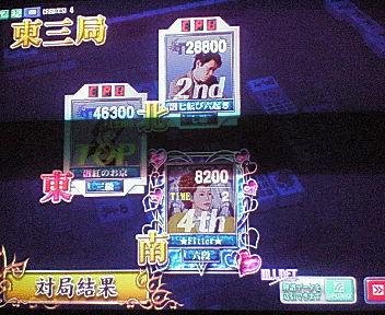 20060903_04.jpg