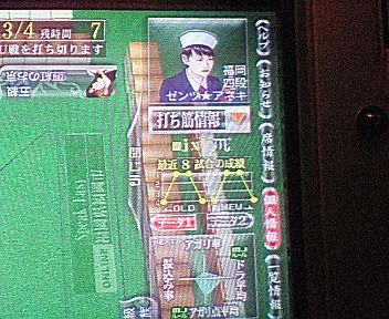20060903_05.jpg