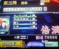 20060904_08.jpg