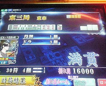 20060904_10.jpg
