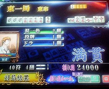 20060904_15.jpg