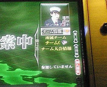 20060923_01.jpg
