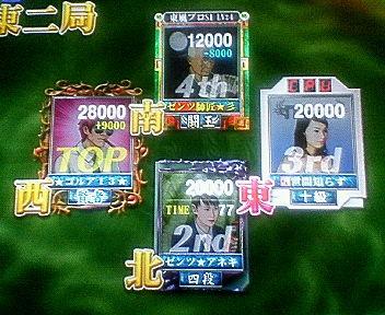 20060923_03.jpg
