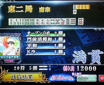 20061001_05.jpg