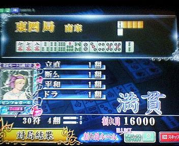 20061001_06.jpg