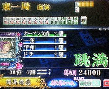 20061001_07.jpg