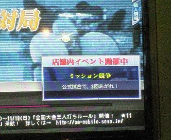 20061121_01.jpg