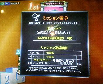 20061121_03.jpg