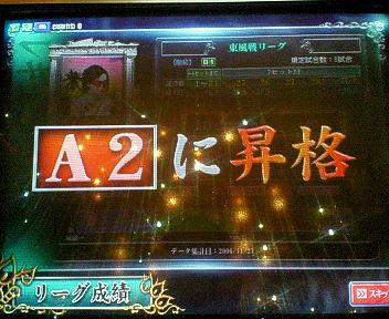 20061128_01.jpg