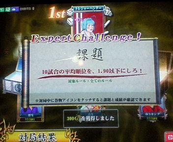 20061207_04.jpg