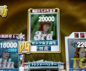 20061216_01.jpg