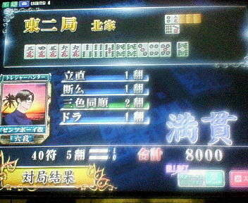 20061216_04.jpg
