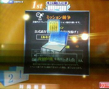 20070528_03.jpg