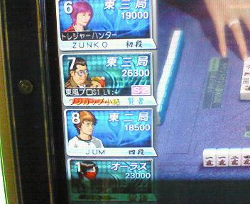 20070710_06.jpg