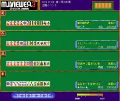 20070726_05.jpg