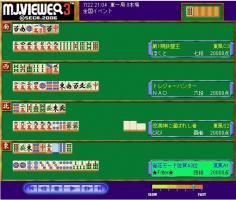 20070726_06.jpg