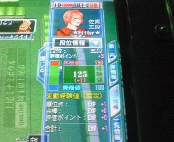 20070731_01.jpg