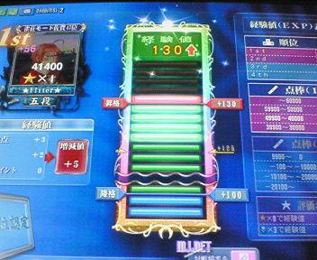 20070731_02.jpg