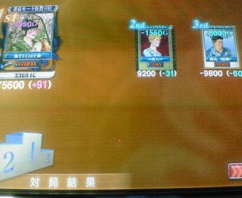 20070731_04.jpg