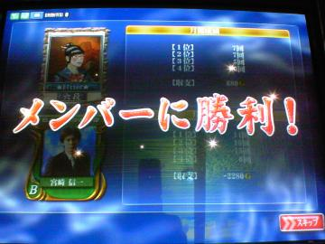 20070902_02.jpg