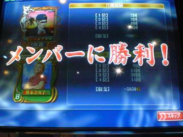 20070902_03.jpg