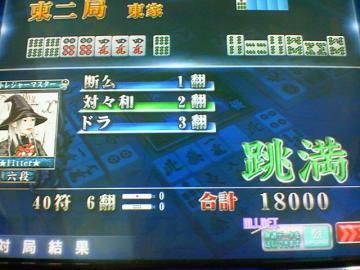 20070902_04.jpg