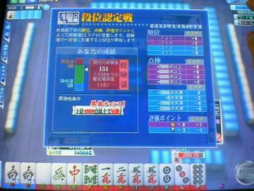 20070902_05.jpg