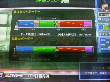 20070902_06.jpg