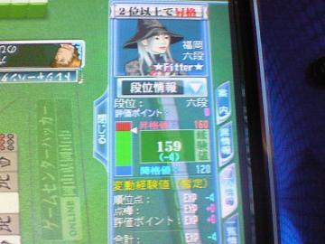 20070902_07.jpg
