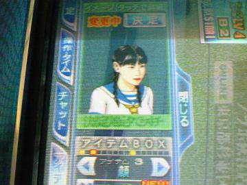 20070902_08.jpg