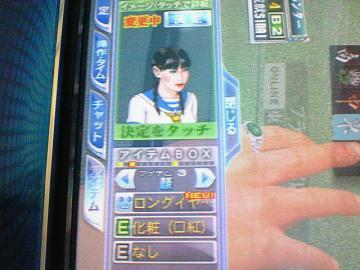 20070902_09.jpg