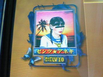 20070902_10.jpg