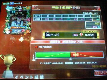 20070907_04.jpg