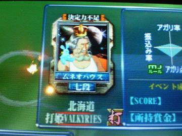 20070908_02.jpg