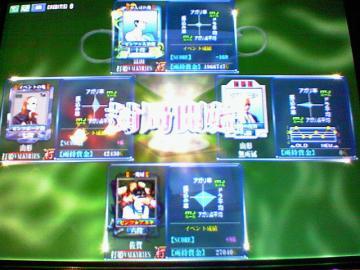 20070908_04.jpg