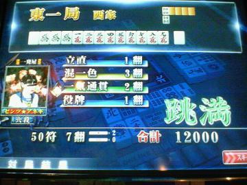 20070908_05.jpg