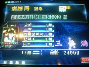 20070908_07.jpg