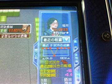 20070916_04.jpg