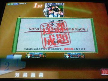 20070922_02.jpg