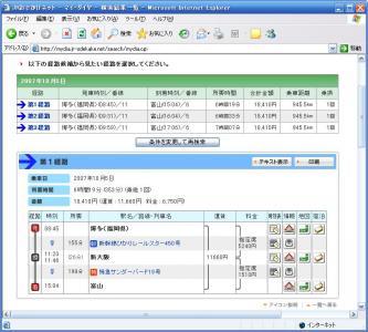 20070924_02.jpg
