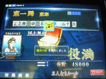 20071004_03.jpg