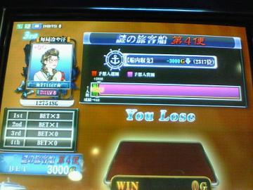 20071008_04.jpg