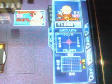 20071030_01.jpg