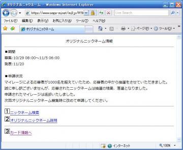 20071110_01.jpg