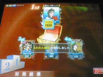 20071110_04.jpg