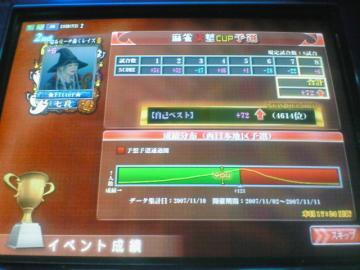 20071110_05.jpg