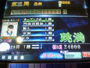20071123_05.jpg