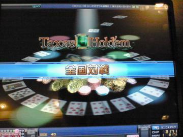 20071126_05.jpg