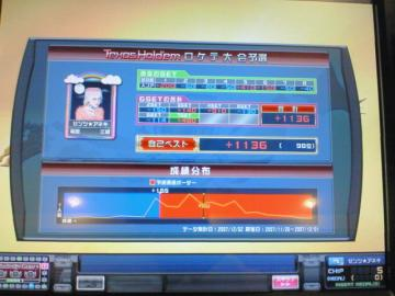 20071202_04.jpg